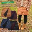 山ガール ファッション  キルティング スカート【8222】 山ガール巻きスカート リバーシブル キルト防寒 山スカート ラップスカート