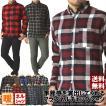 C 送料無料 ネルシャツ メンズ 長袖 チェック シャツ ワークシャツ r4l-0720 通販M セール