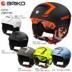 BRIKO (ブリコ)【スノーヘルメット/数量限定商品】 FAITO (ファイト)20001M0【スノーヘルメット】
