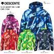17-18 DESCENTE(デサント)【在庫処分品/ウェア】 S.I.O JACKET 60/LINE(ジオジャケット60/ライン)CMP-7104【スキーウェア】