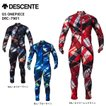17-18 DESCENTE(デサント)【数量限定/即納商品】 GS ONEPIECE (GSワンピース) DRC-7901