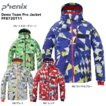 18-19 PHENIX(フェニックス)【在庫処分/ウェア】 Demo Team Pro Jacket(デモチームプロジャケット)PF872OT11【スキージャケット】