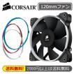 CORSAIR PCケースファン 静圧タイプの120mmPWMファン CO-9050011-WW 3色リング付き