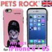 breakfast iPhone6 6s PETS ROCK ペッツロック アイフォン6 タッコーダ