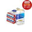 (送料無料) サントリー オールフリー 350ml×28本 2ケース (北海道・沖縄県は対象外となります。)