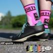 DHSports コスパに優れるサイクルソックス ショート 選んで楽しい全6色 フリーサイズ/ユニセックス