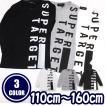 長袖Tシャツ ロングTシャツ SHISKY シスキー 男の子 子供服 韓国子供服 メール便対応(219-04)2019SP