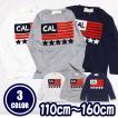 長袖Tシャツ ロングTシャツ SHISKY シスキー 男の子 子供服 韓国子供服 メール便対応(319-05)2019SP
