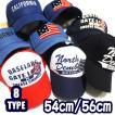SHISKY 男の子 ダンス 衣装 シスキーアメカジ ストリート ツイル キャップ 帽子 セール 54cm 56cm(319-08)2019SP