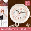 【B級品】ナースウォッチ 懐中時計 防水 リトルマジック 時計 送料無料 便利な3種のチェーン 逆さ文字盤 蓄光 日本製クオーツ