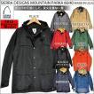 SIERRA DESIGNS(シエラデザイン)50TH MOUNTAIN PARKA 60/40(マウンテンパーカー ロクヨン シェラデザイン)
