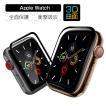 Apple Watch Series 4 全面保護フィルム 40mm 44mm Apple Watch Series 3 ガラスフィルム 3D 38mm 42mm アップルウォッチ3 液晶保護 Apple Watch Series 3/2/1