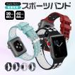 Apple Watch 4 バンド 40mm 44mm アップルウォッチ4 バンド ソフト Apple Watch Series 4 スポーツバンド Apple Watch 3 2 1 腕時計 交換ベルト 42mm 38mm 防水