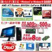 「新品SSD×Windows10 ...