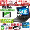 アウトレット OFFICE搭載17.3インチ HDMI テンキー メモリ8GB 新品SSD240G Windows10 Windows7 HP製4730s 2世代Corei5 中古ノートパソコン  無線LAN付 送料無料