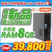 22型液晶搭載 Office2013搭載 中古パソコン DELL製760SFF Core2DuoE8600-3.33GHz メモリ4GB HDD250GB DVDマルチ搭載 Win7Pro32(bit)済 リカバリ付属