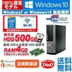全然充分!超高速 4世代Core i7 4790-3.6GHz メモリ16GB 新品SSD120GB+HDD500GB WIFI USB3.0 Windows10 64Bit HP EliteDesk 800 G1 DtoD領域有り