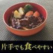 自立支援食器IROHAおかず皿(大皿) シンプル版