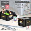 フタ付き 収納ボックス 道具箱 カナディアンタッグNo.5(ブラック)