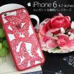 iphone6s カバー iPhone 6 6s アイフォン6s ケース おしゃれ エレガント チョウ 蝶々 バタフライ 半透明 上品 ハード スマホケース スマホカバー