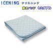 接触涼感 アイスニング 敷きパッド セミダブルサイズ クールマット フィルハーモニー 抗菌 防臭 防ダニ  MK