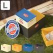 収納ボックス L 幅38×奥行26×高さ23cm ブルックリン ( カラーボックス インナーボックス 収納 収納ケース )