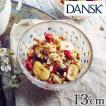 ダンスク DANSK バブルコンフェティ フルーツボウル 13cm 洋食器 ( 皿 食器 器 お皿 ガラス ボウル 鉢 おしゃれ )