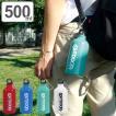 水筒 アルミボトル アウトドアプロダクツ 500ml カラビナ付き ( アルミ製 直飲み ダイレクトボトル )