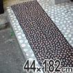 玄関マット 屋外 泥おとし ラバーロングマット STONE ( 送料無料 泥落としマット 玄関 室外 マット )