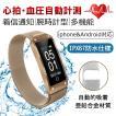 スマートウォッチ 腕時計型 心拍計 着信通知  多機能 防水 血圧計 歩数計 運動 iPhone/Androidスマホ対応