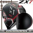ダンロップ スリクソン ZX7 ドライバー ディアマナ ZFシリーズ カスタムモデル ハドラスコーティング