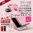 iPhone7 ケース iPhone7 Plus ケース iPhone6 ケース iPhone se ケース カバー シリコン アイフォン7 ケース ブランド ハードケース 耐衝撃 おしゃれ