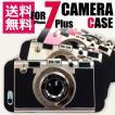 iphone7 ケース カメラ ケース iphone7 Plus ケース おしゃれ iPhoneケース カメラ型 6PLUS 6S plus SE ハードケース カバー 耐衝撃 ストラップ付き