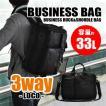 ビジネスバッグ メンズ 3way 本革 通勤 ビジネスリュック 3way メンズ 鞄 かばん パソコンバッグ マチ拡張機能 防水 おしゃれ 大容量 軽量 就活 出張