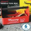 工具箱 ツールボックス おしゃれ MERCURY マーキュリー ハンディツールボックス ブリキ スパイスボックス キャンプ用品