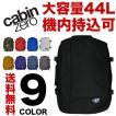 cabinzero. Ultra-Light Cabin Bag 44L キャビンゼロ リュック 大容量 メンズ レディース 黒 白