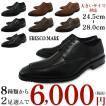 ビジネスシューズ メンズ 2足セット スクエアトゥ 革靴 紳士靴 合成皮革 合皮 フェイクレザー 安い