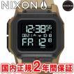 ニクソン 腕時計 メンズ レグルス マルチカム NIXON THE REGULUS NA11802865-00
