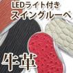 LEDライト付き スイングルーペ 牛革 3.5倍 35mm ポケットルーペ スライドルーペ