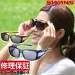 メンズ オーバーサングラス オーバーサングラス 偏光サングラス オージー スポーツ OG-4 スワンズ OG4-0051 OG4-0058 SWANS