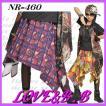 棚卸在庫処分セール!キッズダンス衣装/フレアースカート(ロング丈) 紫柄/黄色柄 S(120/130)M(140/150)L(160/M)ヒップホップ/love&bb