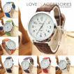 腕時計 レディース おしゃれ 時計 レディース かわいい 安い レトロ風インデックスがおしゃれなレディースファッションウォッチ 腕時計 女性用