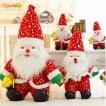 ぬいぐるみクリスマス サンタクロス 子供プレゼント クリスマス飾り130cm