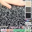 オーダーラグ オーダーカーペット/日本製/防炎 床暖 最高級 絨毯/ブリリアントウール/3色/東リ/自動見積もり後注文