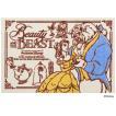 玄関マット ドアマット/ディズニー/ウォッシュ&ドライ/洗える/美女と野獣/60×90cm/日本製