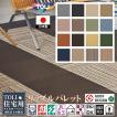 タイルカーペット/東リ 家庭用/洗える/アタック 350 リップルパレット/40×40cm/16色/1枚/10枚以上でご注文