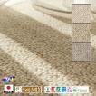 キッチンマット 廊下敷き/東リ/バーバークラフト/50×180cm 長方形 楕円/4色