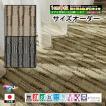オーダーカーペット フリーカット カーペット/東リ/ディライアン/2色/業務用 住宅用/見積もり用ページ