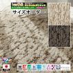 オーダーカーペット フリーカット カーペット/東リ/アースブレス/2色/業務用 住宅用/見積もり用ページ