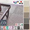 タイルカーペット/東リ 家庭用/洗える/スクエア 2100 サイザループ/50×50cm/5色/1枚/10枚以上でご注文